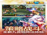 灵域西游安卓游戏官网下载 v1.0.105