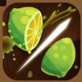 水果忍者天天闯关官方游戏最新版 v1.0.0.5