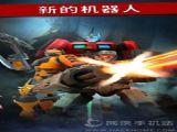 机甲杀手Iron Kill破解版无限宝石ios存档 v1.9.155