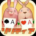 越狱兔纸牌汉化中文破解版 v1.0.1