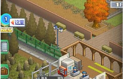 盆景城市铁道建筑攻略 建筑设施搭配详解[图]