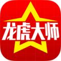 龙虎大师炒股软件官网下载 v1.8.1