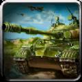3D坦克攻击战官方游戏手机版 v1.0