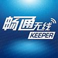 畅通无线WiFiKeeper苹果版下载app最新版 v1.2.0