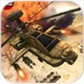 武装直升机沙尘暴战争中文破解版