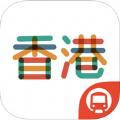地铁通香港app下载手机版 v3.3.0