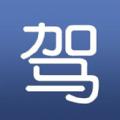 驾考学霸官方app下载 v1.0