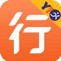 圆通行者app官网版