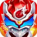 铠甲勇士之英雄传说内购安卓破解版 v1.2.2