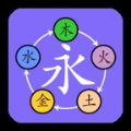 汉字大典在线手机版下载 v1.32