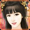 唐宫梦OL官网手机版 v1.0
