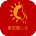美颜养生品app软件下载 v1.0