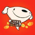京东掌柜宝下载app手机版 v3.1.0