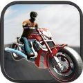 高速公路骑手游戏IOS版 v1.0