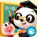 熊猫博士学校游戏无限金币内购安卓破解版 v1.1