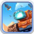 坦克的世界游戏内购破解版 v1.0