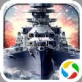 巅峰战舰实时竞技海战专属福利预约