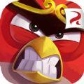 愤怒的小鸟2iOS无限宝石破解版 v2.24.1