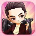 明星捕鱼合伙人游戏官方手机版 v1.0