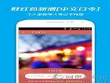 华为P9支付宝指纹扫码秒付软件app下载 v9.6.0.041511