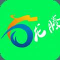 龙腾流量账号密码app下载 v4.0.0