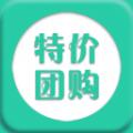 特价团购网APP手机版下载  v1.0.1