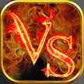TFBoys对战EXO游戏手机版下载 v1.5