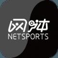 网体健身ios手机版app v1.2.1