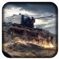 现代坦克战游戏官网手机版(Modern Tank Warfare) v1.0