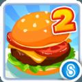 餐厅物语2无限金币钻石破解iOS存档 v1.7.1.2