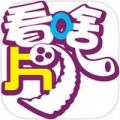 暴走看啥片app下载手机客户端 v1.0.0