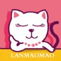 懒猫猫APP官网下载 v1.0