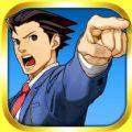 逆转裁判5安卓游戏汉化中文版(Ace Attorney 5) v1.2.8