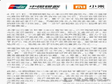 小米pay官方手机版下载 v1.0