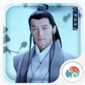 琅琊榜梦象动态壁纸手机版app v1.4.5