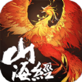 山海经之赤影传说手游官方网站 v1.0.3