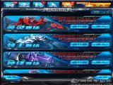 雷霆战机2016最新官方正式版下载 v1.10.615