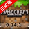 我的世界生活大冒险游戏手机版安卓版下载(Minecraft) v1.0