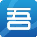 吾知咨询app官网下载ios版 v1.0