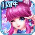 舞创天团魏晨代言百度官方最新版下载 v3.1