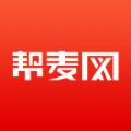 帮麦跨境电商体验店官网客户端下载 v1.3.2