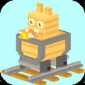 Trocco的小车游戏官方手机版 v1.1.4