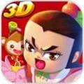 葫芦兄弟跑酷3D怀旧版 v1.10