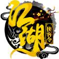 江湖侠客令官方iOS版 v4.21
