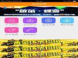 福州吾能招聘网官方app下载客户端 v1.0