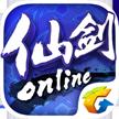 仙剑奇侠传online手游腾讯官方最新版下载 v1.0.520