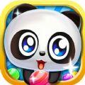 熊猫祖玛传奇官网游戏手机版 v1.0.1