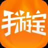 腾讯手游宝官网免费下载手机版 v3.9.2.99
