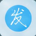 发型搭配室下载手机版app v0.0.1
