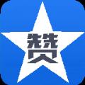 狂人刷赞宝免费版手机版APP v1.10.22